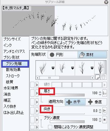 2016y04m03d_105728134 - コピー